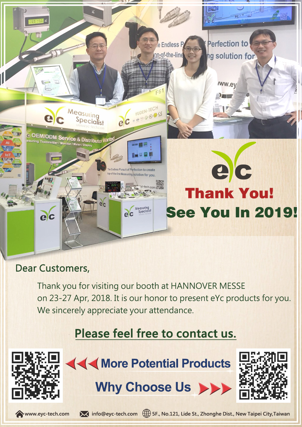 eyc-hannover-messe-2018-thanks-card.jpg